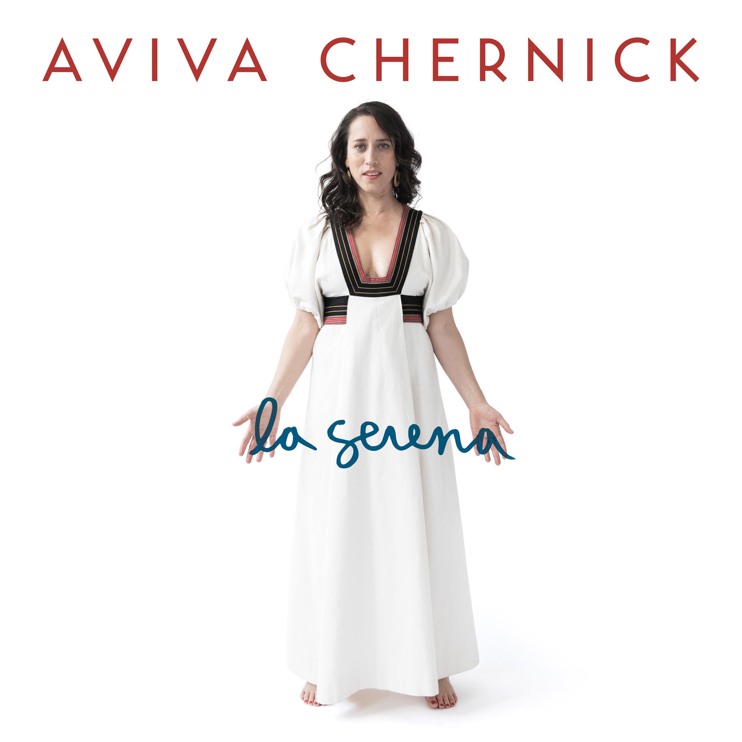 Aviva Chernick – La Serena – Album cover